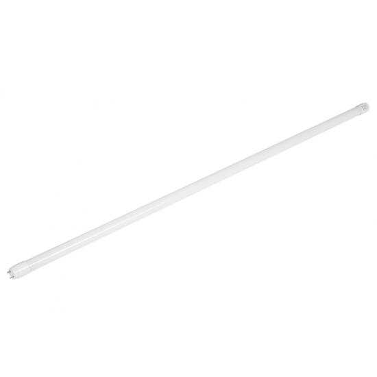 Cata 16W 120Cm Led Tüp Florasan Ampul - CT-4214 Beyaz Işık